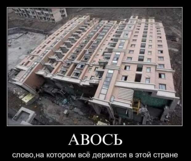 Строительные приколы ошибки и маразмы. Подборка chert-poberi-build-chert-poberi-build-54330913072020-4 картинка chert-poberi-build-54330913072020-4