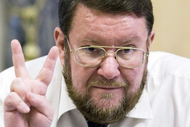 Чем чёрт не шутит... Евгений Сатановский