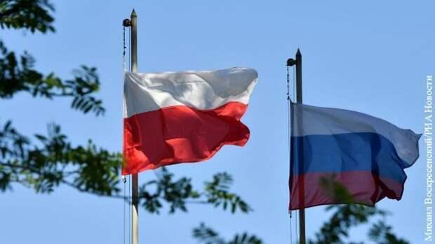 За что поляки так люто не любят Россию – корни польской русофобии