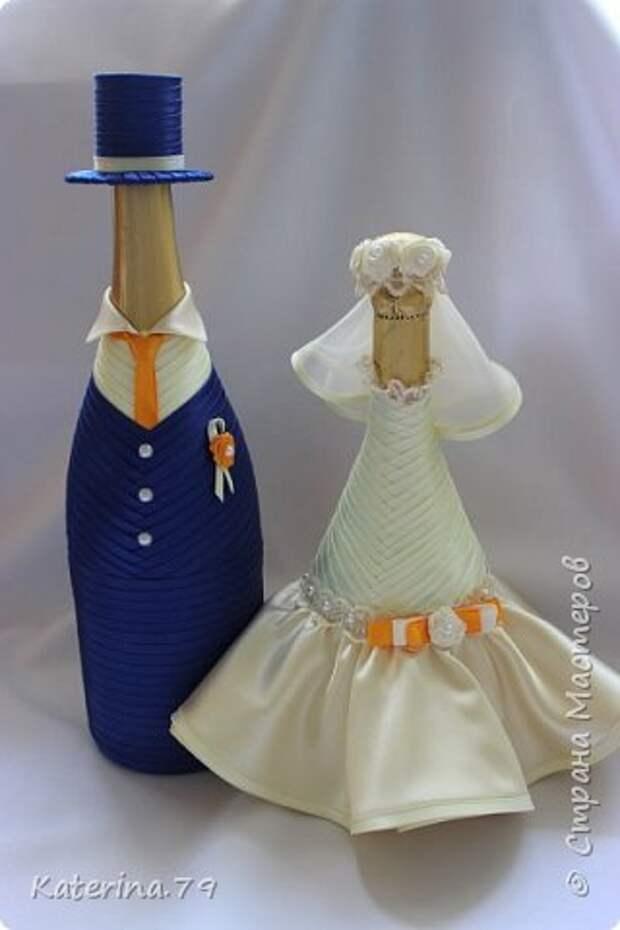 Бутылочки жених и невеста