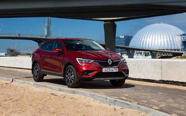 Кроссовер Renault Arkana теперь можно взять напрокат
