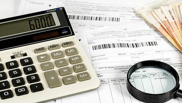 Жители Климовска начали получать квитанции на оплату ЖКХ от МосОблЕИРЦ