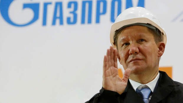 """Глава """"Газпрома"""" спрогнозировал новый взлет цен на газ в Европе"""