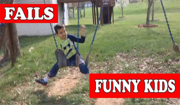 Смешные моменты из жизни детей