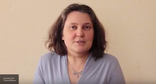 Монтян объяснила, кто через ложную информацию в школьных учебниках управляет Украиной