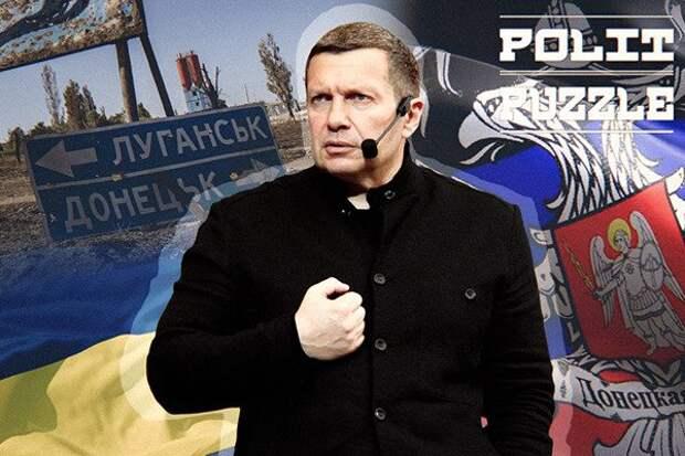 Соловьев на пальцах объяснил, зачем Протасевич выступил в МИД Белоруссии...
