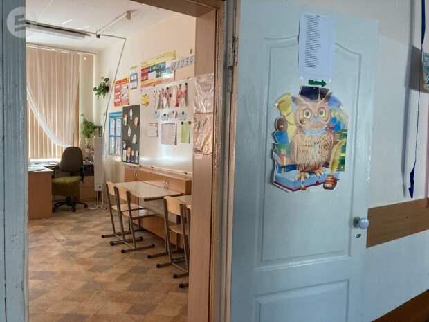Министр образования Удмуртии рассказала о ношении масок в школе