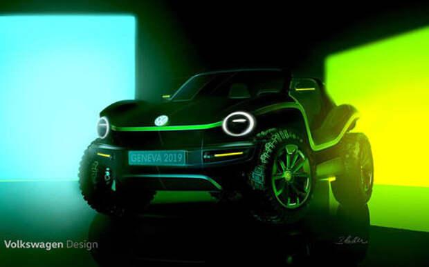 Volkswagen решил сделать электрическое багги