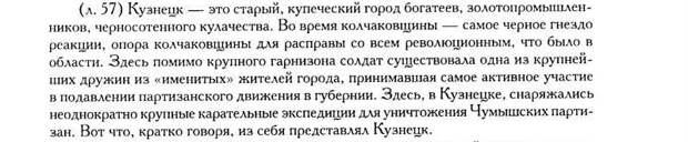 Ещё о Рогове