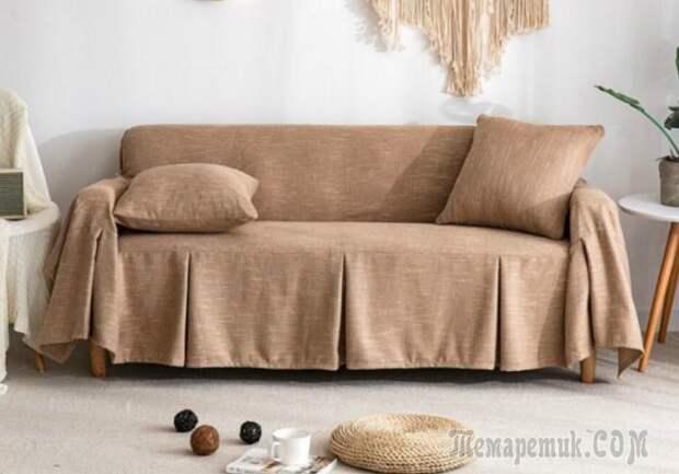 Чехол для мебели своими руками: с чего начать, как выбрать материал и фасон