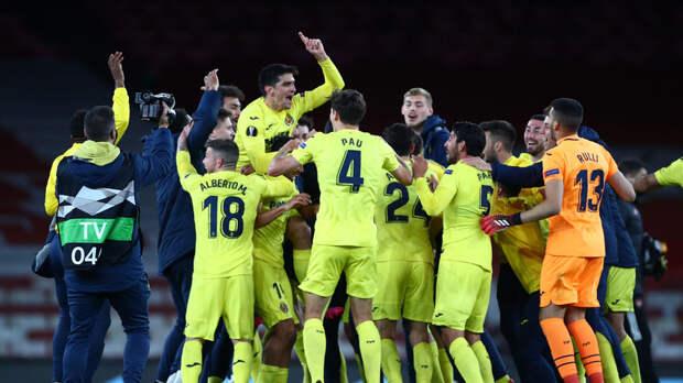 «Вильярреал» впервые в истории сыграет в финале еврокубкового турнира