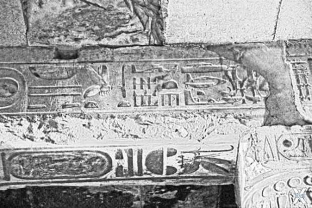 Рисунки в храме фараона Сети Первого ...