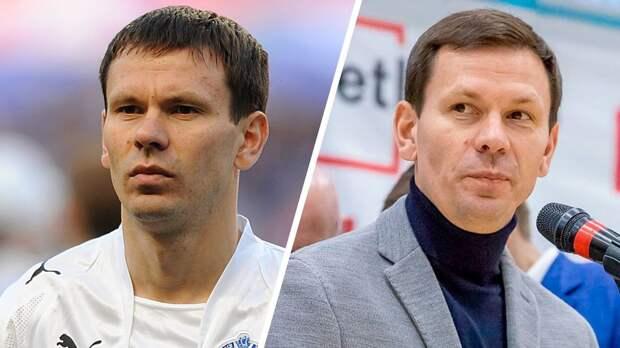 """13 лет назад российский клуб последний раз выиграл еврокубок. """"Зенит""""-2008: где они сейчас"""