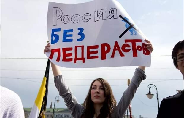 Путин внес законопроект о запрете признавать в России гей-браки, заключенные за границей