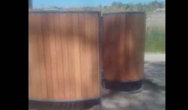 ВРостове подрядчик исправил раздевалки для эксбиционистов наЗеленом острове