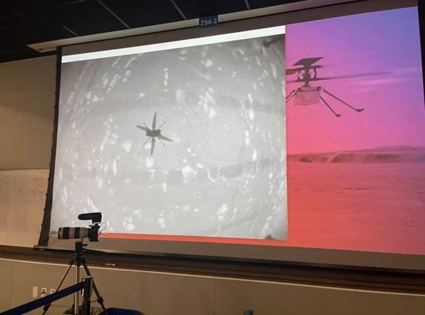 На Марсе теперь летает вертолет! NASA успешно запустило дрон «Инженьюити»