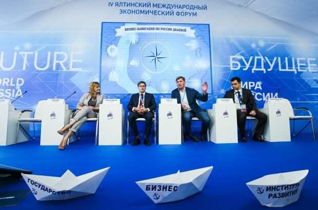 В Киеве угрожают Ле Пен и Асаду за визит в Крым