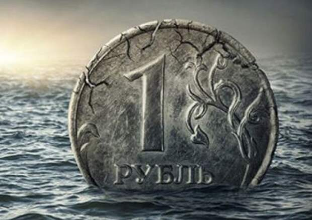 Как плавающий курс топил российскую экономику