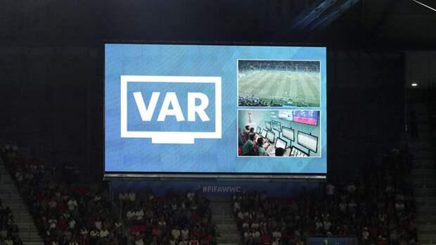 Стало известно сколько матчей РПЛ в туре будет обслуживаться VAR