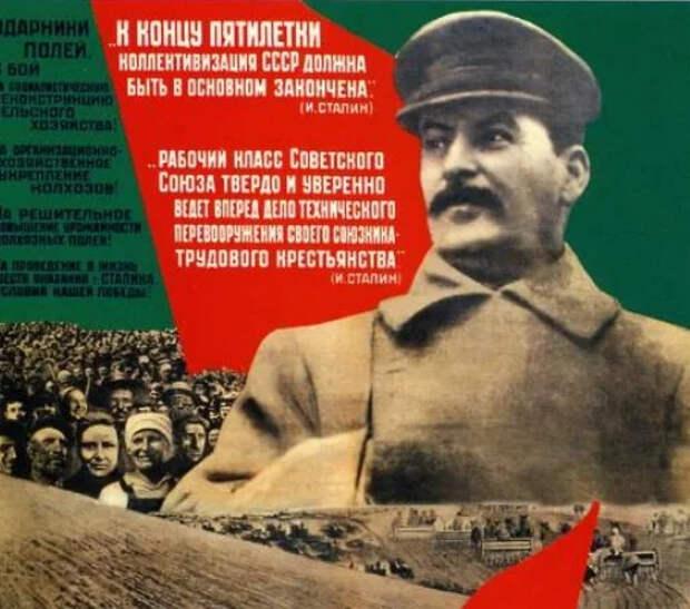 Батраки и кулаки или как на самом деле проводилась коллективизация в СССР