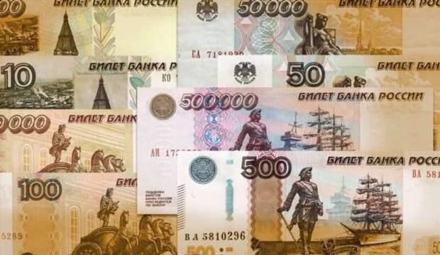 Бутылка воды по 30 копеек: в России заговорили о деноминации рубля (1 фото)
