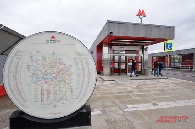 Собянин утвердил проект благоустройства территории у ж/д станции Мещерская