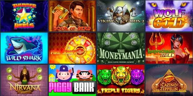 Играть онлайн в игровые автоматы Джет казино  бесплатно