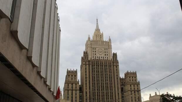 МИД РФ: США превысили число допустимых договором СНВ-3 вооружений на 101 единицу