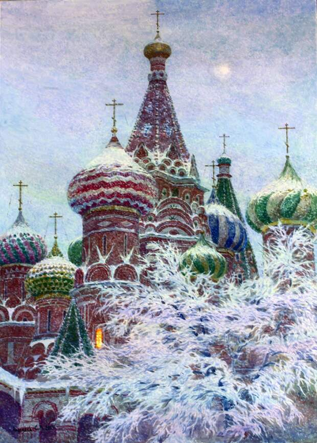 Андрияка Сергей Николаевич