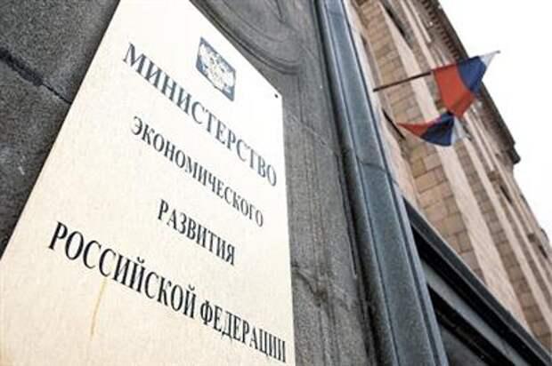 ВВП РФ вырос в апреле на 10,7% в годовом выражении - оценка Минэкономразвития