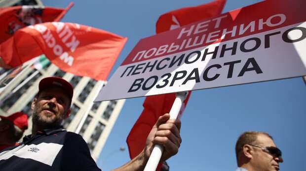 Полный провал пенсионной реформы в России: вердикт экспертов