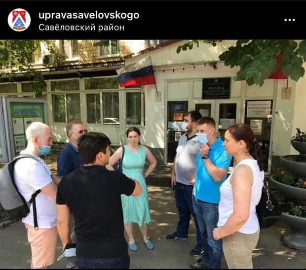 В Савеловском состоялся первый в 2021 году обход территории