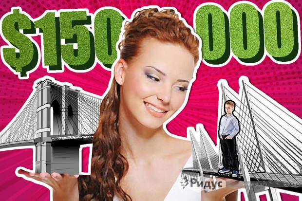 Мама потратила 11 миллионов на мосты, чтобы сын безопасно переходил дорогу