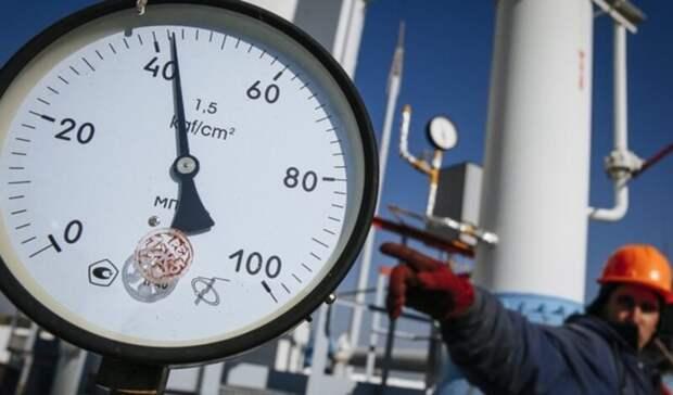 Москва иМинск договорились поценам нагаз