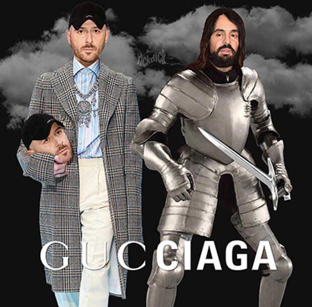 Мем на тему коллаборации: Демна Гвасалия в образе с показа Gucci и Алессандро Микеле в образе из коллекции Balenciaga