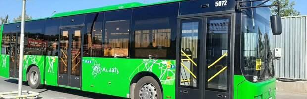 57 водителей автобусов поймали на нарушениях ПДД в Алматы