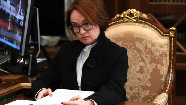 Что случилось: Набиуллина поддержала Белоусова – трижды