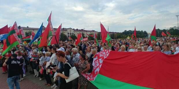 Митинги за Лукашенко 19.08.2020