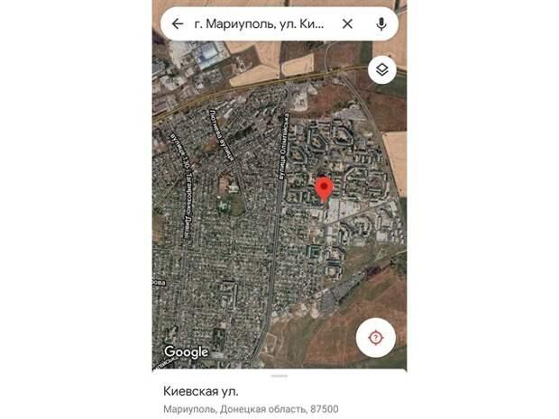 Удар по Мариуполю: Кто обстрелял микрорайон Восточный?