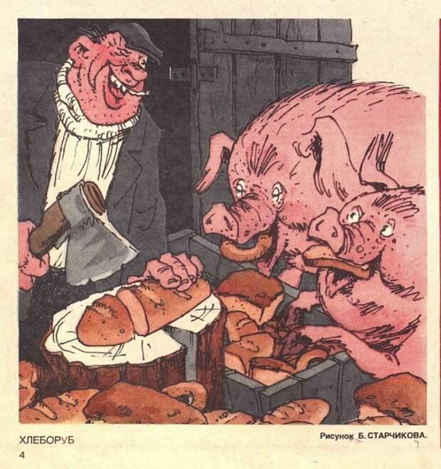 Можно ли верить статистике СССР, где проще получить квартиру и кормёжка свиней хлебом