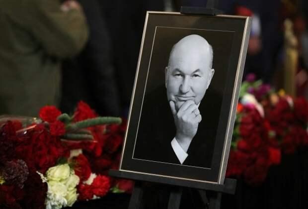 Путин рекомендовал увековечить в Москве память Юрия Лужкова