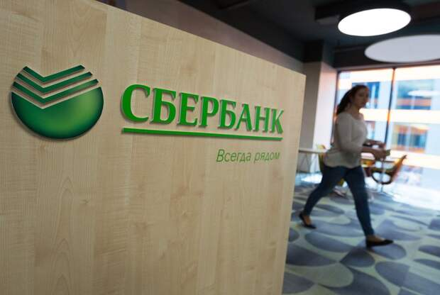 Сбербанк с7мая повысит ставки поипотечным кредитам
