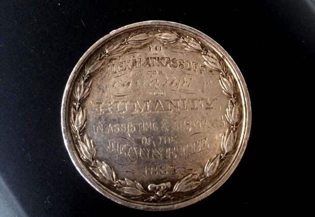 """Медаль """"За мужество и человеколюбие"""". Фото: Александр Обоимов"""