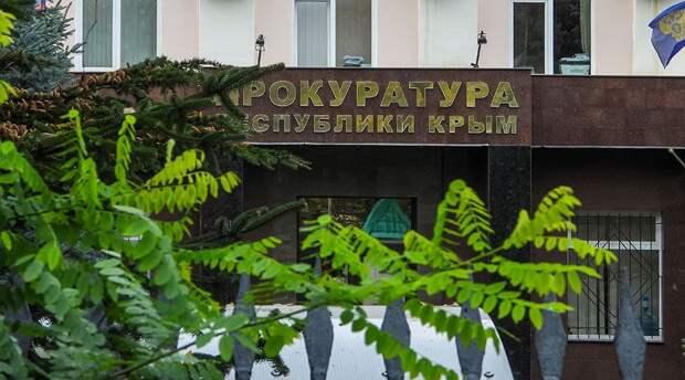 Прокуроры в Крыму оказались замешаны в деле о крупной взятке сотруднику МВД