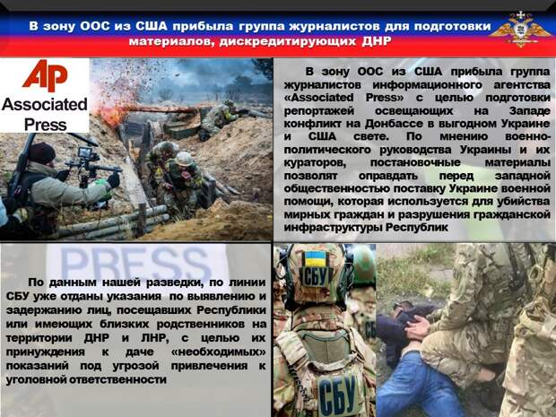 При обстреле со стороны украинских карателей погиб защитник ДНР, двое получили ранения