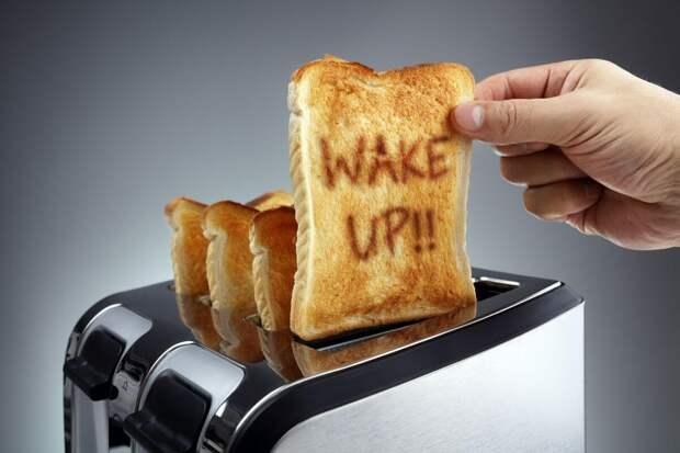 Утренние полезные привычки, которые помогут похудеть всем