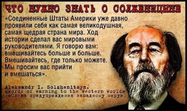 В Белоруссии из школьной программы исключили Александра Солженицына и Светлану Алексиевич