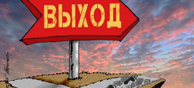 «Украинство в тупике, нужно убить вождя» – Дроздов