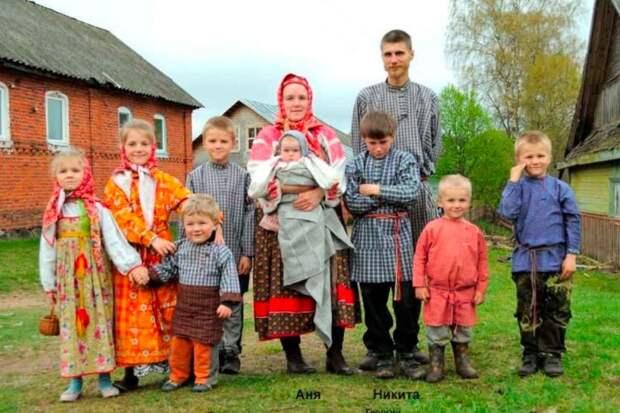 Чем отличаются многодетные семьи в регионах