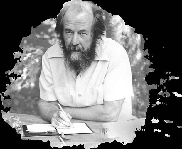Евгений Примаков: даже Солженицын в последние годы жизни начал сожалеть о крахе СССР